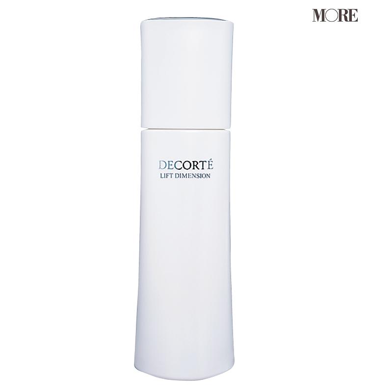 2021上半期ベストコスメ 乳液部門2位のコスメデコルテ リフトディメンション エバーブライト プランプ エマルジョン