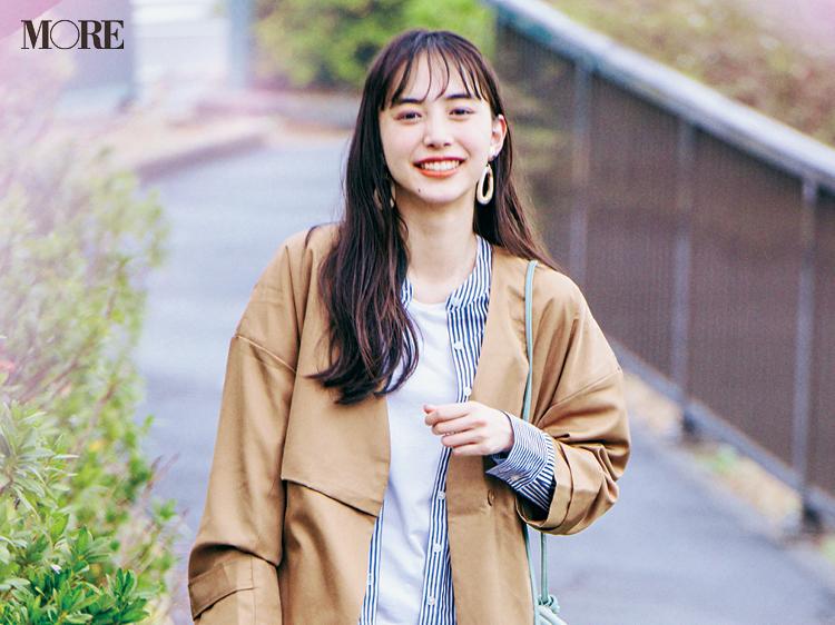 着回し新連載スタート☆ 井桁弘恵の『毎日コスパで愛されシンプル』こんなアイテムを着回します!_1