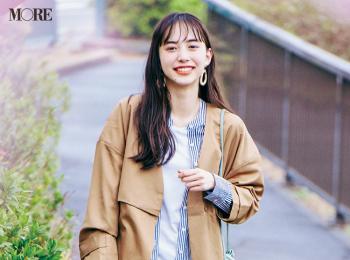 着回し新連載スタート☆ 井桁弘恵の『毎日コスパで愛されシンプル』こんなアイテムを着回します!
