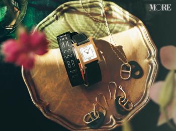 時代を超えて愛される『エルメス』の時計「Hウォッチ」に新デザイン登場!