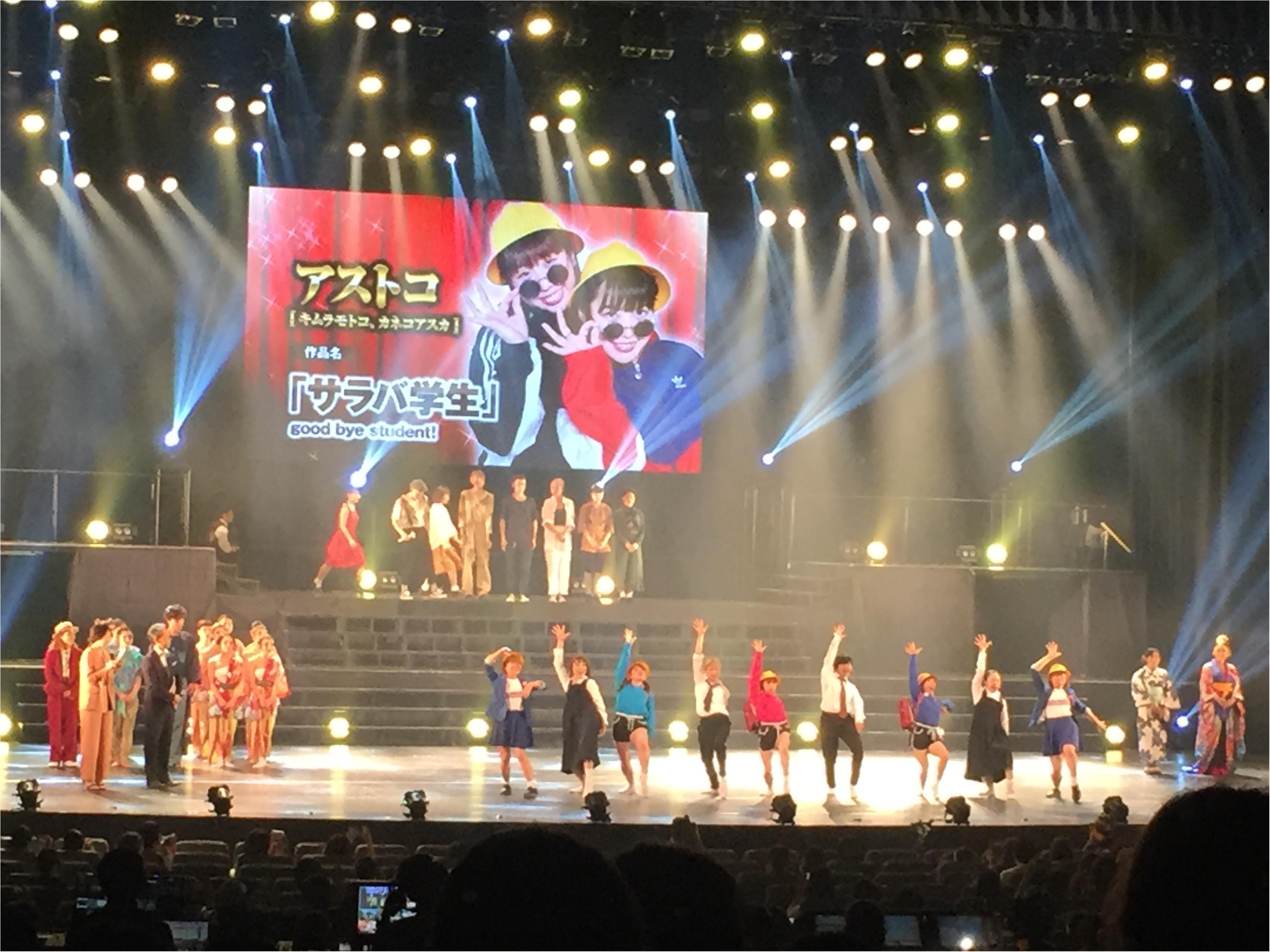 【審査結果一覧】Legend Tokyo終演!! 来年は大阪で新たなステージへ☆_3