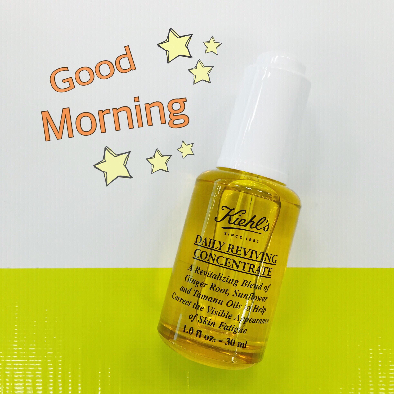 """朝の美活はこれで決まり☆『キールズ』の""""おはようオイル""""でラッキーな1日を!_1"""