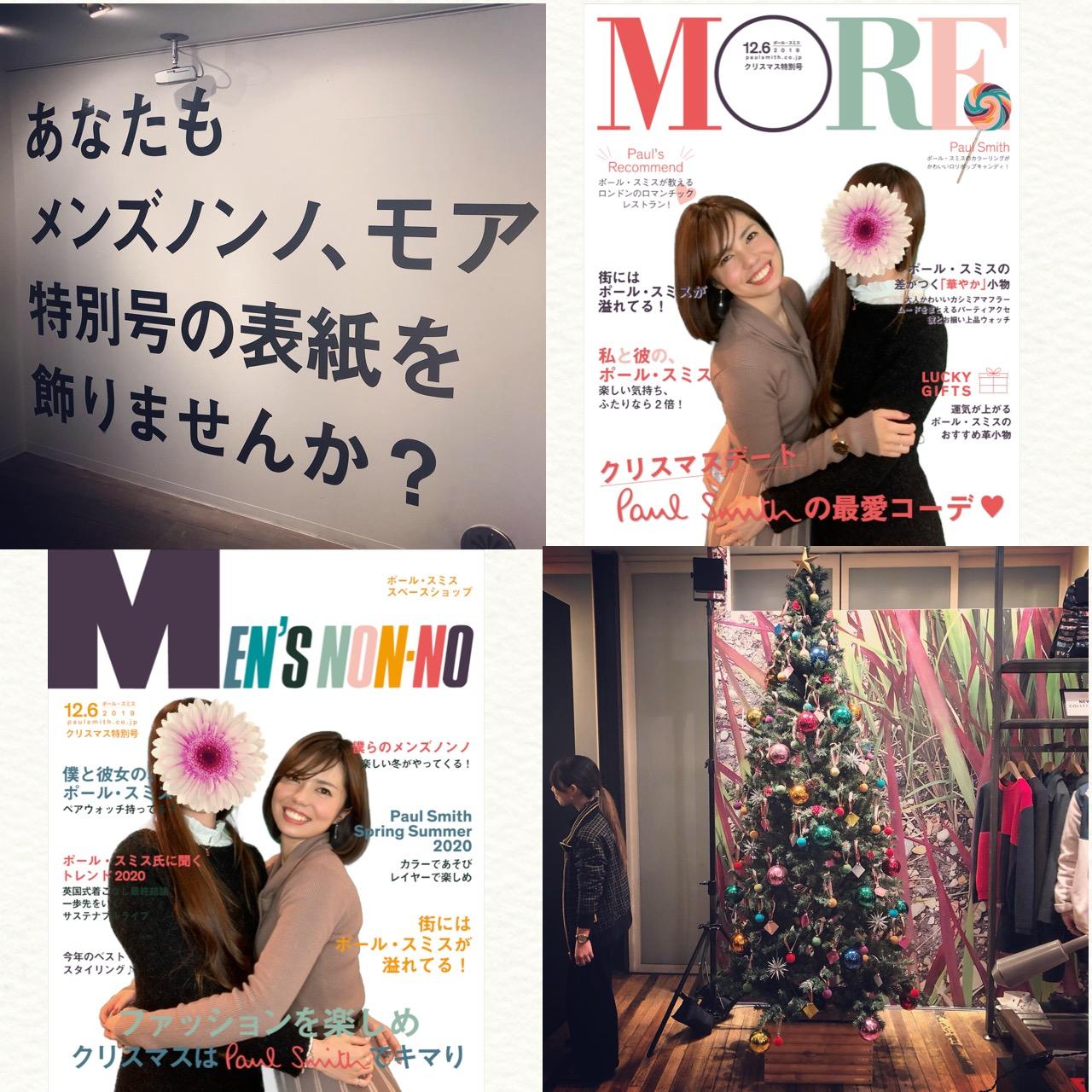 <Paul Smith × MEN'S NON-NO × MORE>クリスマストーク&ショッピングイベントへ行ってきました!♡_8