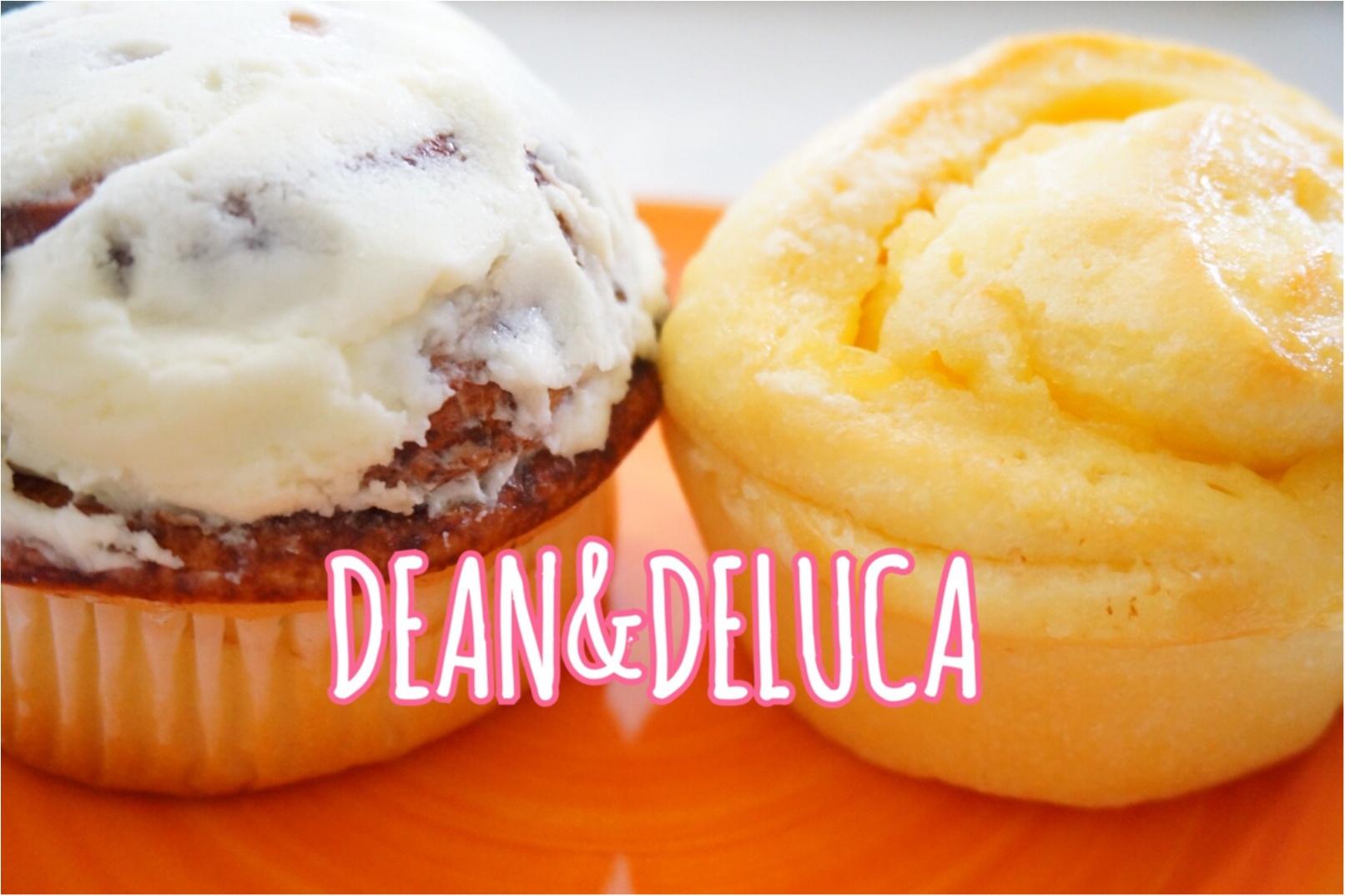 オシャレな人に大人気の【DEAN&DELUCA】❤️絶対食べて欲しいおすすめブレッド&期間限定も!_1