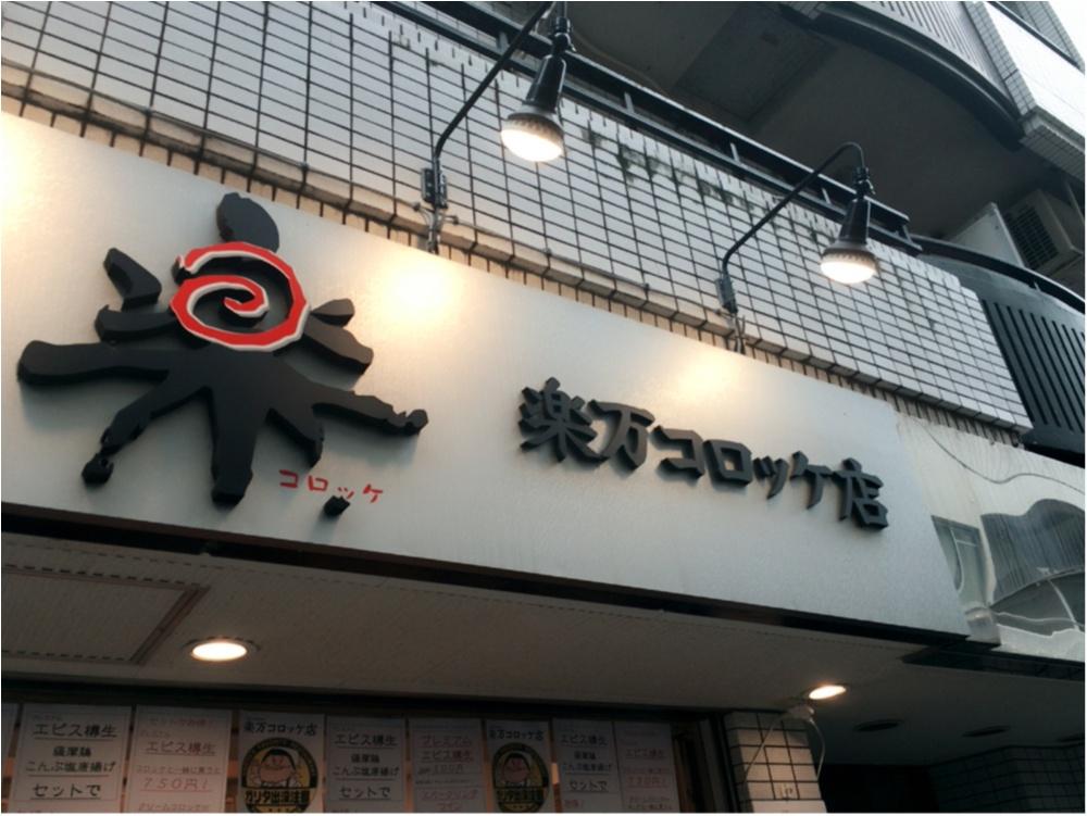 麻布十番祭り二日目♡kintan♡登龍♡_3