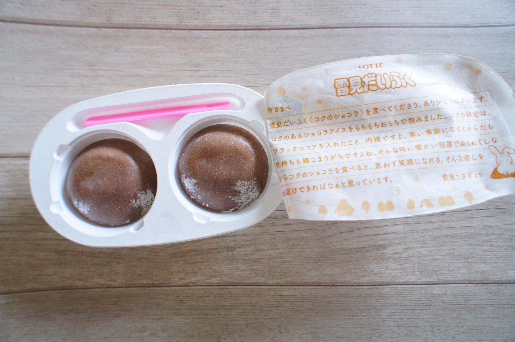 """《8/31発売❤️》【雪見だいふく】新作""""コクのショコラ""""が美味しすぎる☻!_2"""