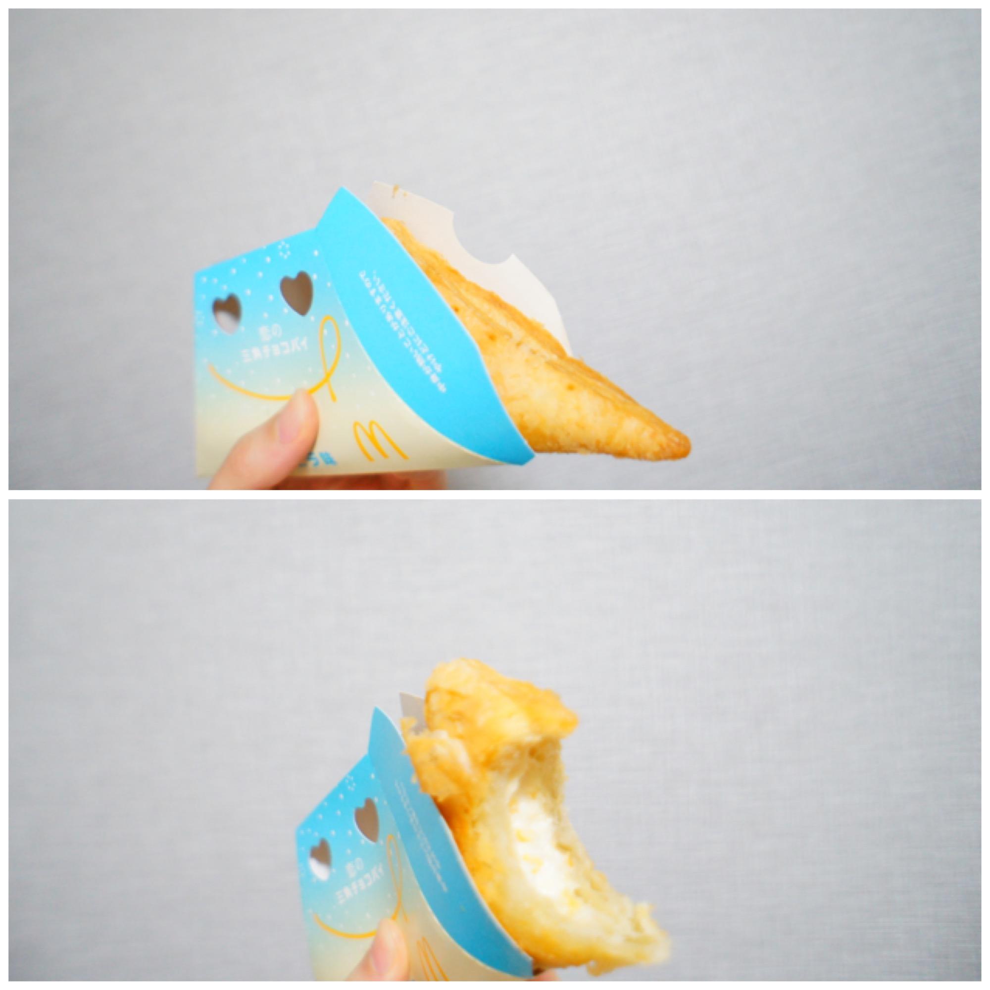 《初のバニラ味❤️》【マクドナルド】恋の三角チョコパイに新味登場!☻_3