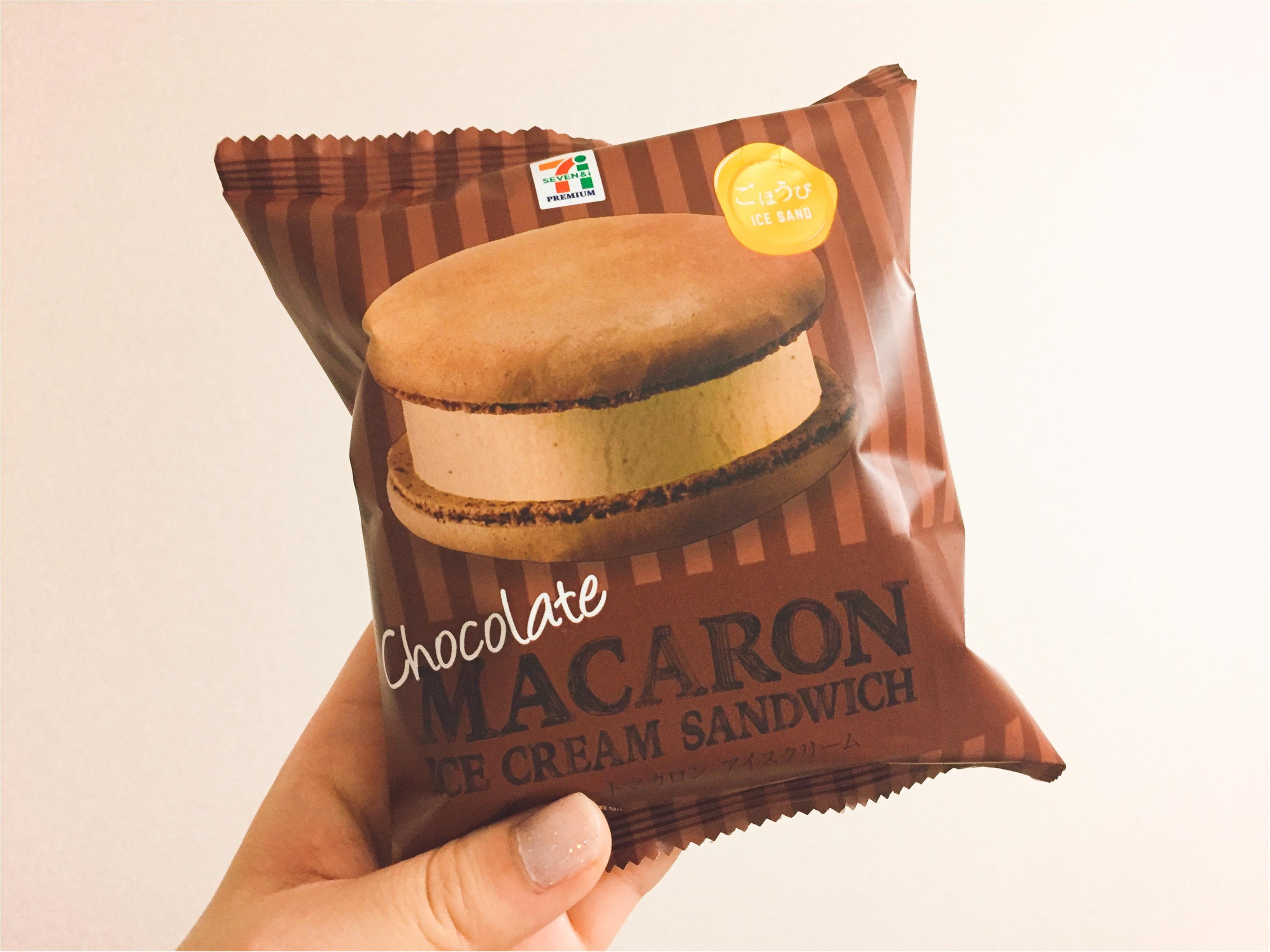 【セブンアイス】まさにご褒美♡完売必至!大人気の『マカロンアイス』からチョコレート味が新登場♡*_1
