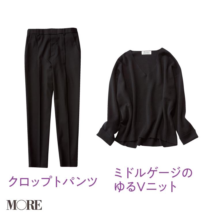 【モニークのミドルゲージゆるVニット】5