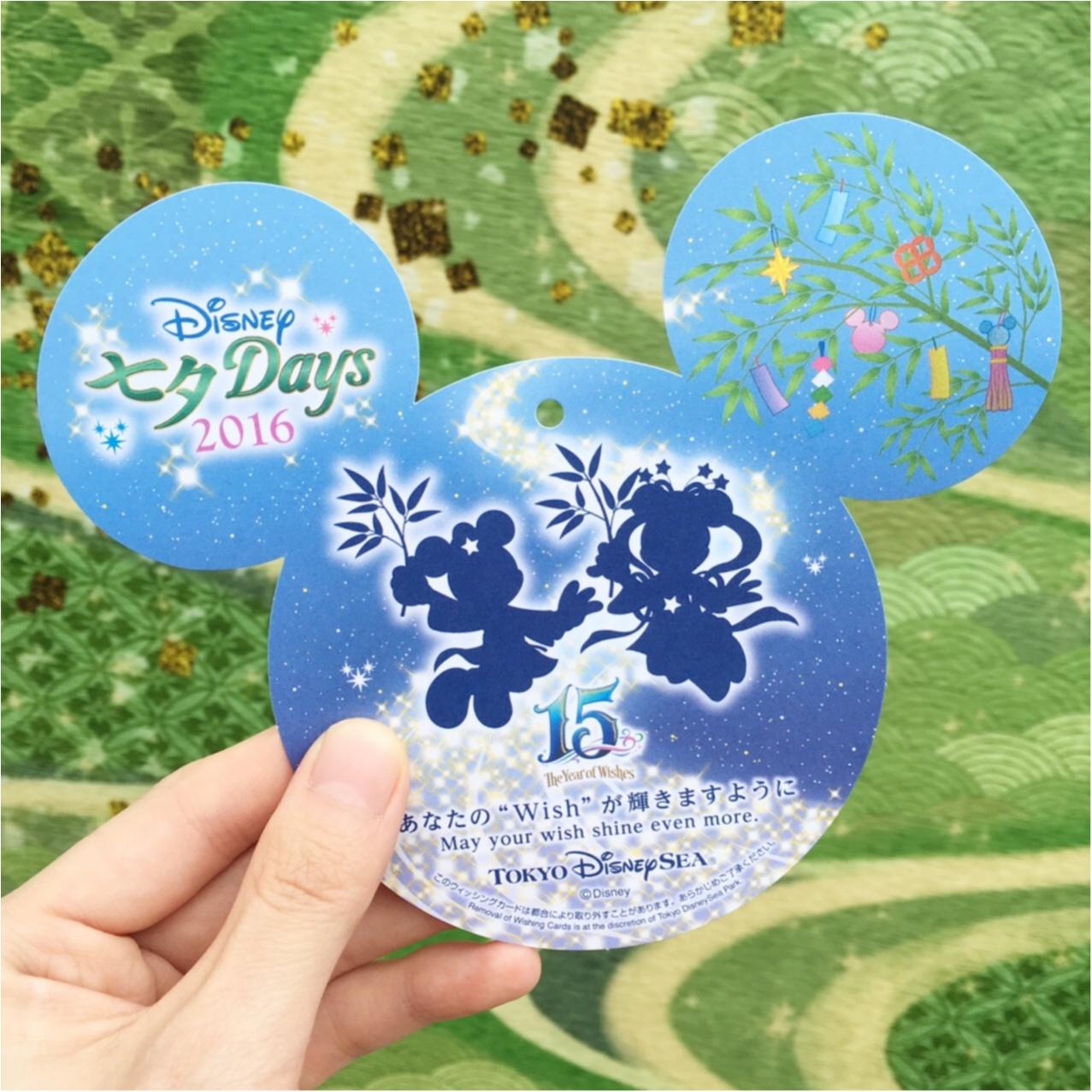 【期間限定】ディズニー七夕デイズ完全攻略♡限定グッズの情報もCHECK!_6