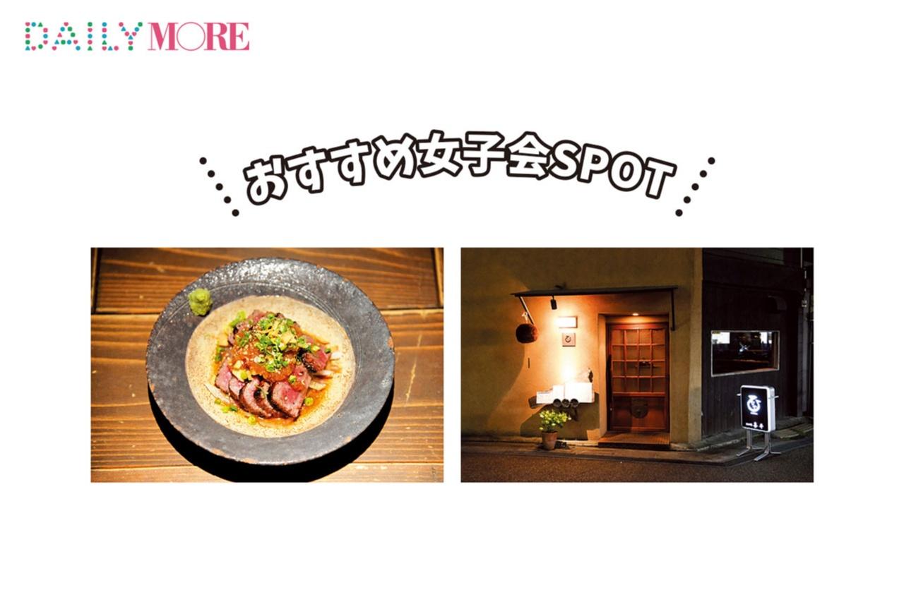 岡山OLは、美味しいフルーツパフェで大きくなった!?【ニッポン全国ご当地OLのリアルな生態リサーチ】_1