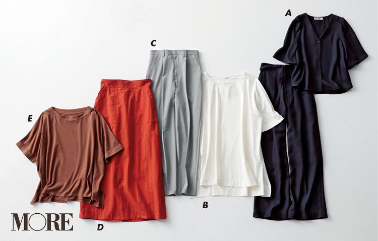 雨の日コーデ・梅雨コーデ特集 - レインコートや靴など、雨の日もおしゃれに過ごせる撥水アイテム・防水グッズは?_17