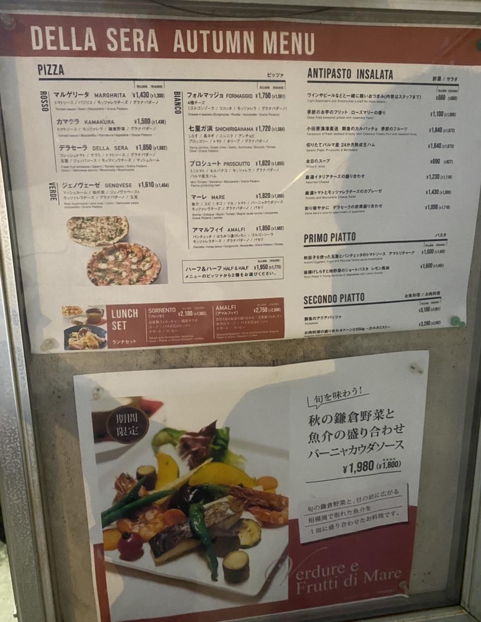 【七里ヶ浜ディナー】Amalfi DELLASERAをご紹介♪_1