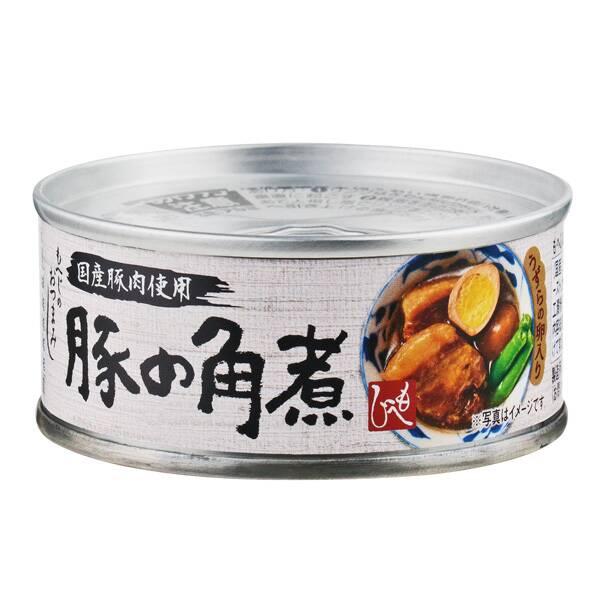 『カルディコーヒーファーム』のおすすめ缶詰4選! 簡単アレンジアイデアも伝授☆_2