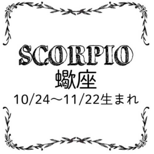 <4/27~5/27>今月のMORE HAPPY☆占い_9