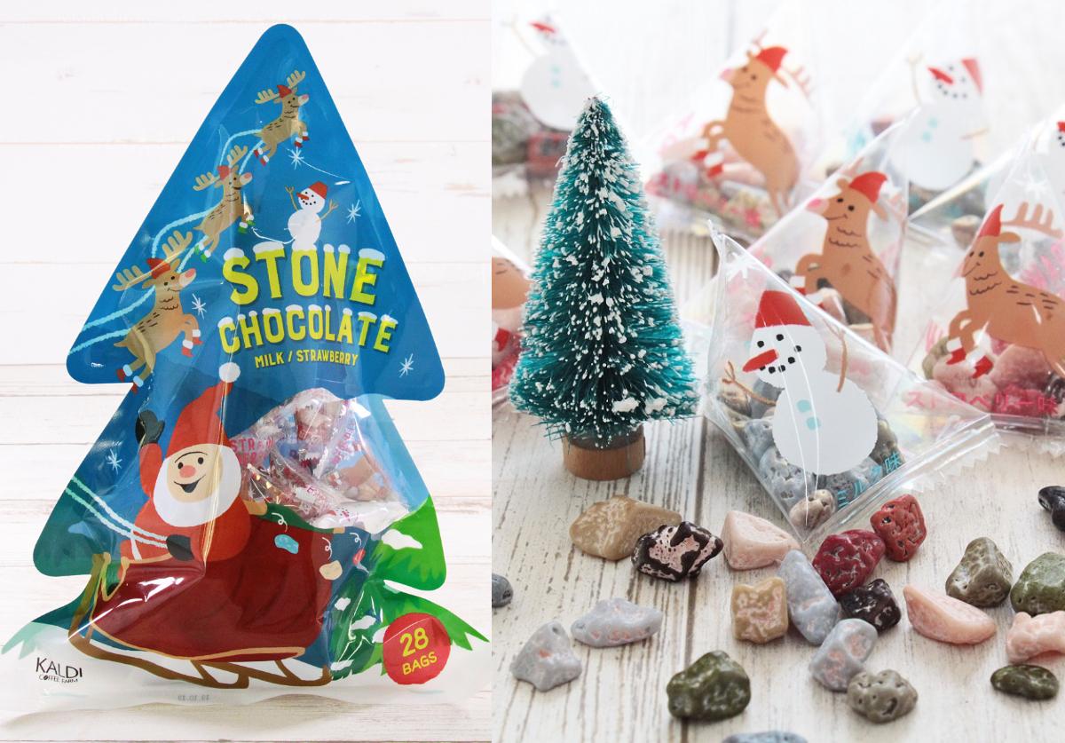 『カルディコーヒーファーム』でクリスマスのお菓子探し! かわいくてプチギフトにもおすすめな6選_3