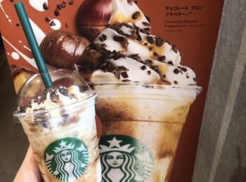 【栗を丸ごと2個使用♡】超贅沢なスタバ秋の新作『チョコレートマロンフラペチーノ』
