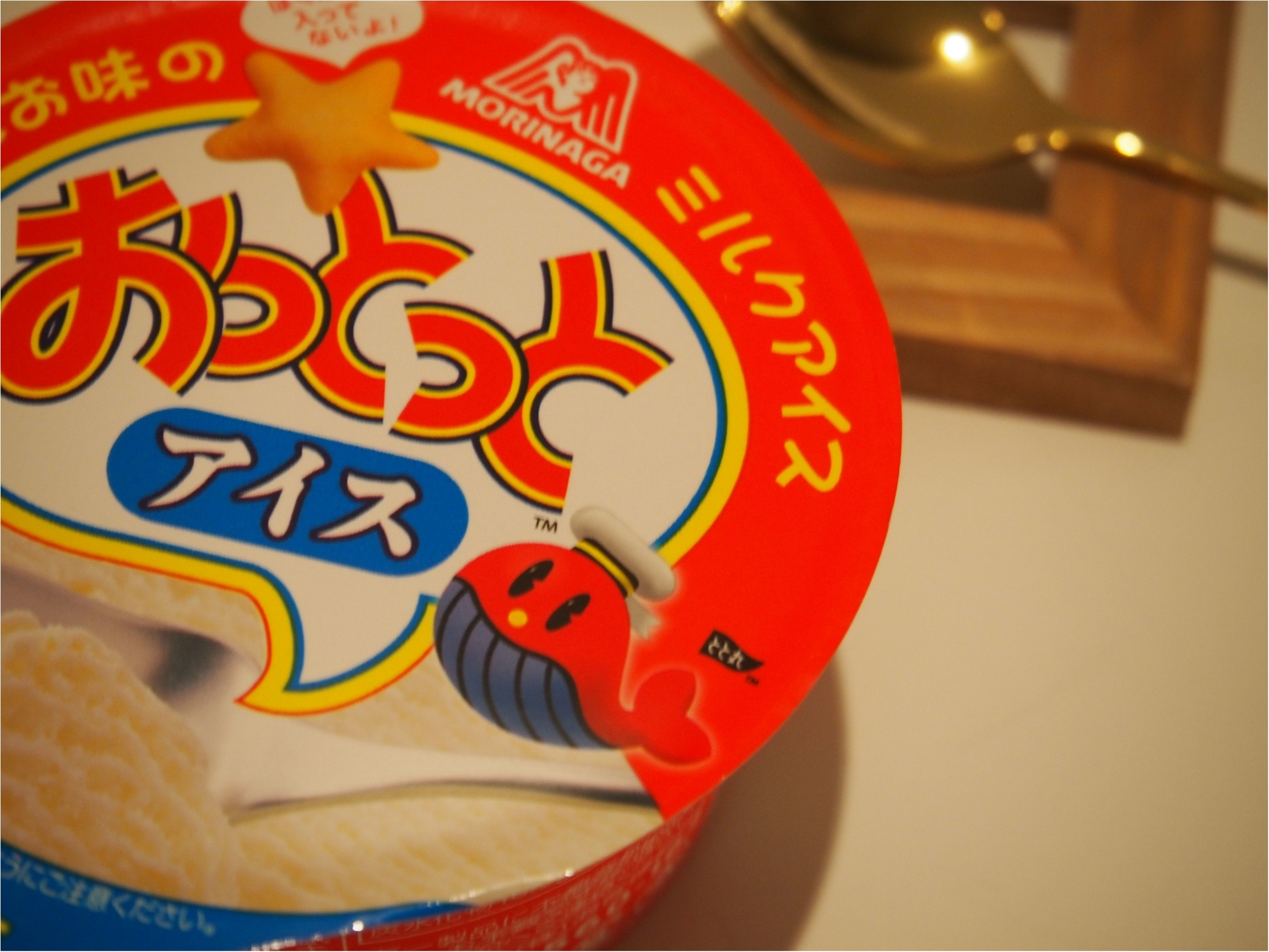 あの「おっとっと」がアイスになった?ーファミマ限定おっとっとアイスを実食!ー_1