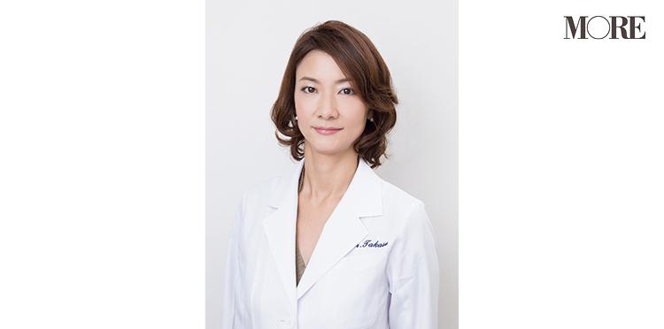 皮膚科医 高瀬聡子先生