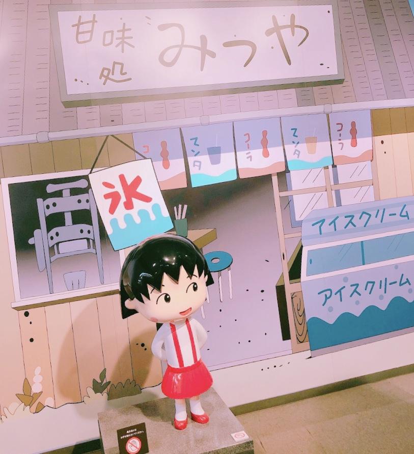 【松屋銀座特別イベント】ちびまる子ちゃん展とケアベア展に行ってきました(^^)_2
