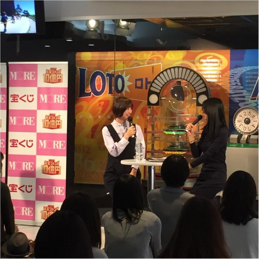 今年は10億円が当たるかも!? 「麻里子と楽しむ 金運UP女子会in大阪」が開催されました!_2