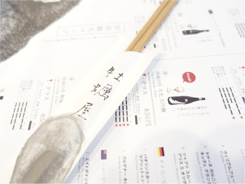 ★ガイドブックを持たずに【宮島】へ。1日密着!したいこと•食べたいもの、ぎゅーっと1日に詰め込んでとても充実した旅に!_13