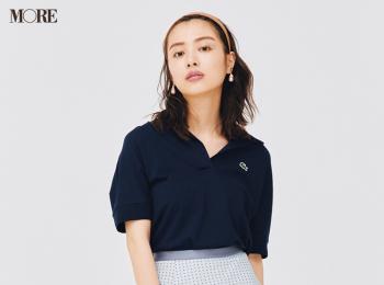 【今日のコーデ】<内田理央>ポロシャツのスポーティすぎないコーデはスカートと