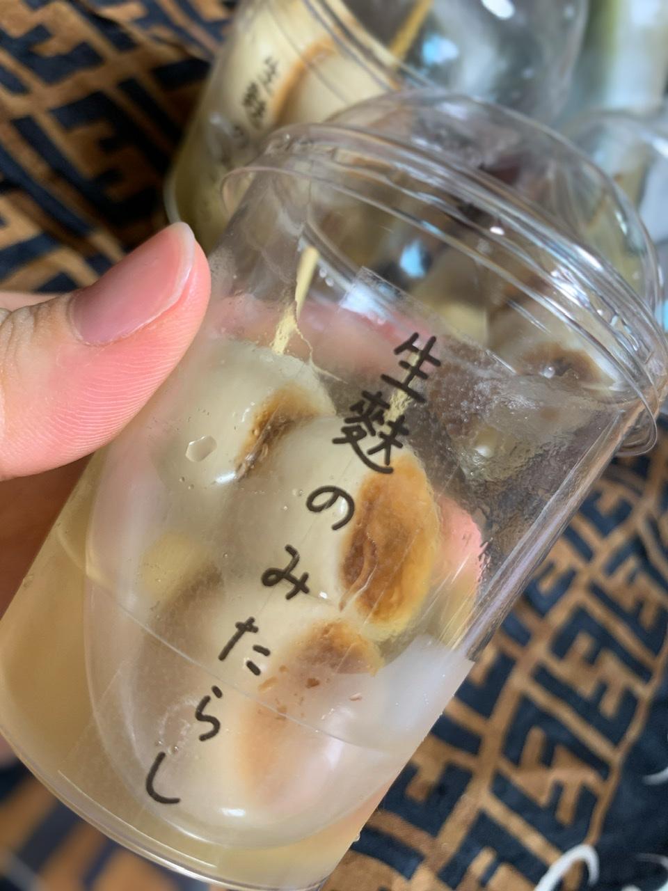 【生麩専門店発!生麩スイーツ】in名古屋_2