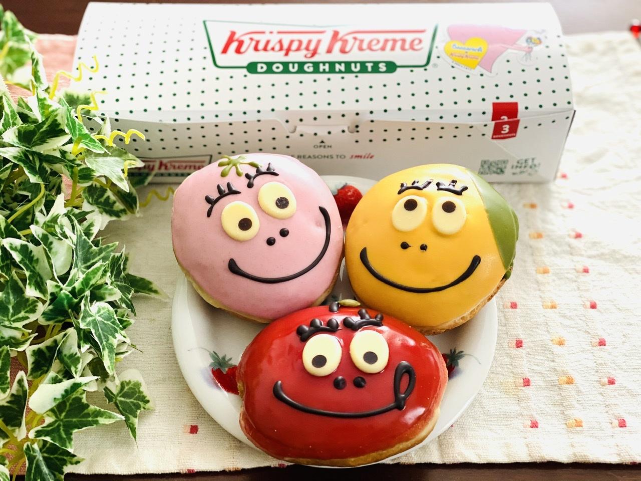 【バーバパパ×クリスピークリーム・ドーナツ】再びコラボ!あまりの可愛さに全3種買い♡_9