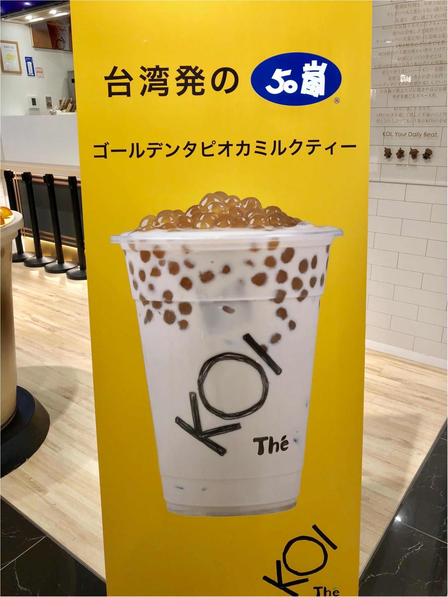 台湾で大人気のタピオカ専門店【50嵐】❤️日本で飲めるのはここだけ!_3