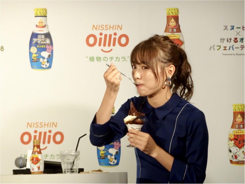 「大好きなスヌーピーにあえて幸せ」!! 内田理央ちゃんが『日清オイリオ』のイベントに登場♡_3