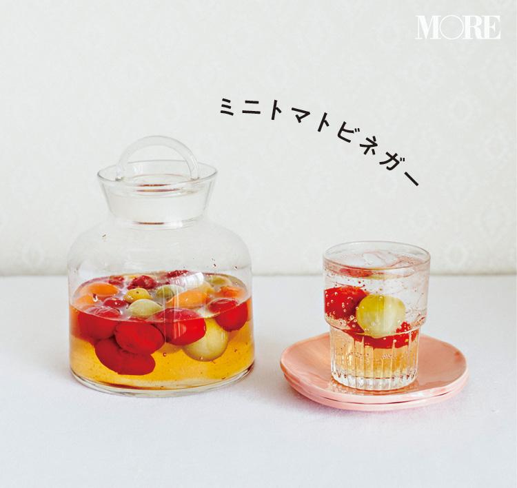 夏におすすめの「ビネガー」作り! ミニトマトやキウイを漬けるだけの簡単レシピ♡_1