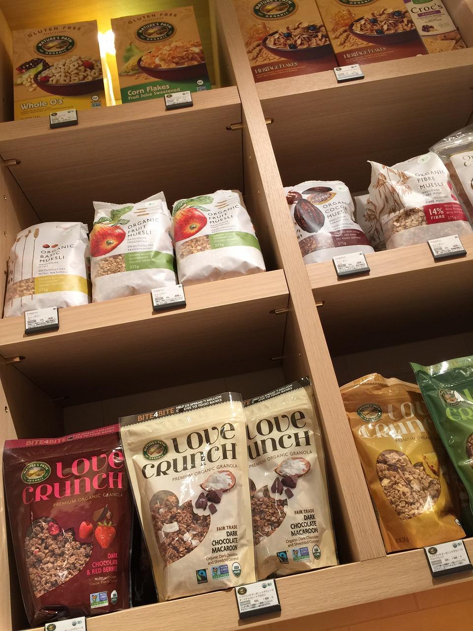 ナチュラル&オーガニックな『gelato pique cafe bio concept』がNEWオープン!_4