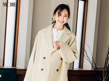 【今日のコーデ】<鈴木友菜>冬まで使えるピーコートで通勤コーデを品よく