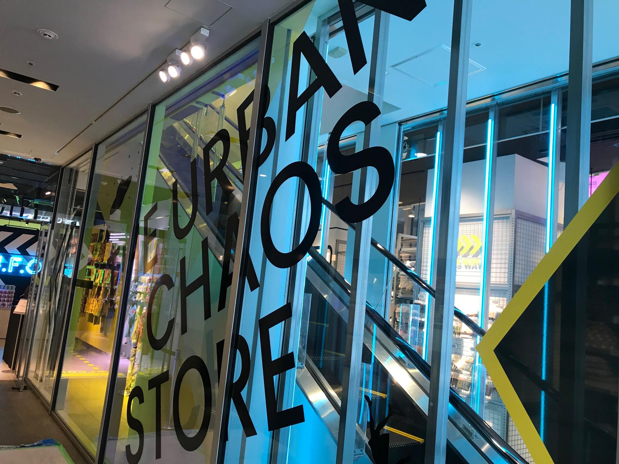 『フランフラン』新ブランドが東京・大阪にオープン! お土産、日用雑貨探しに『U.F.O. by Francfranc』へGO♡_2