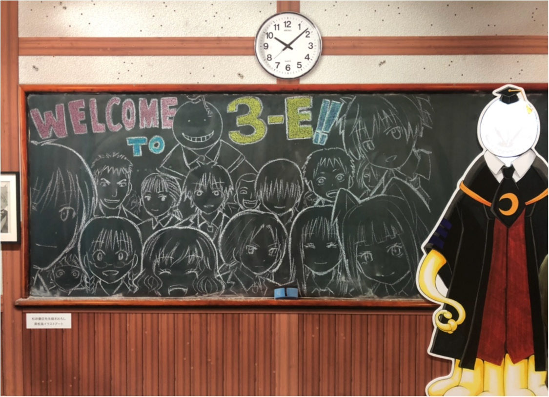 いよいよ後10日!【創刊50周年記念ジャンプ展vol.3】に行ってきました❤️_11