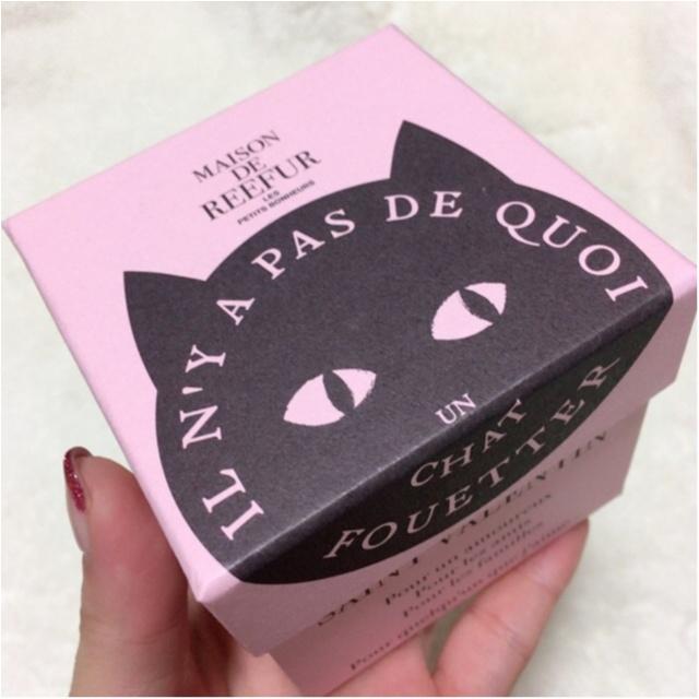 いよいよバレンタインデー♡今年の自分用チョコはMAISON DE REEFURで決まり!♡_1