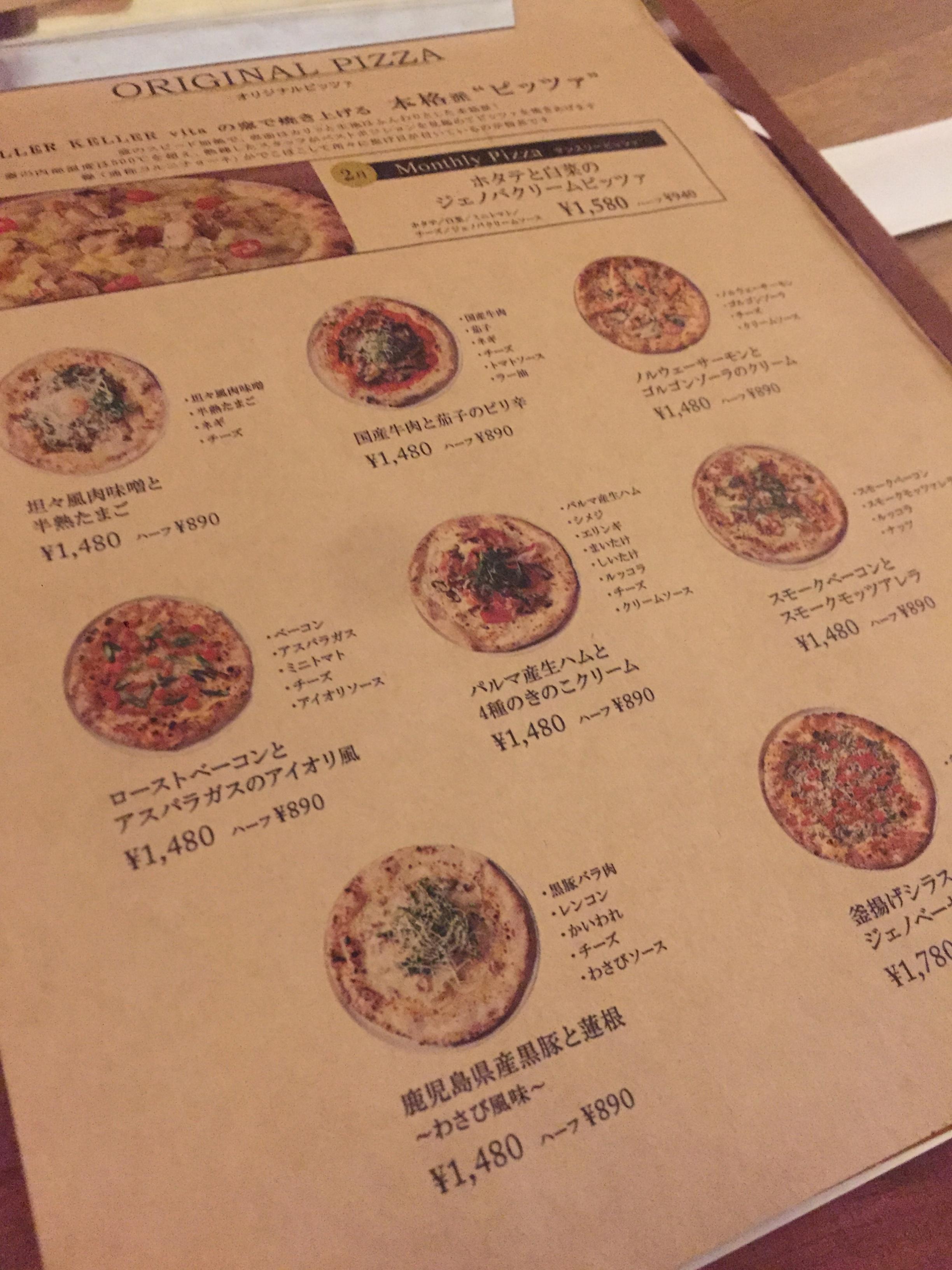 【女子会】もちもちなピザに出会える♡ヌー茶屋町のケラケラヴィータ!_2