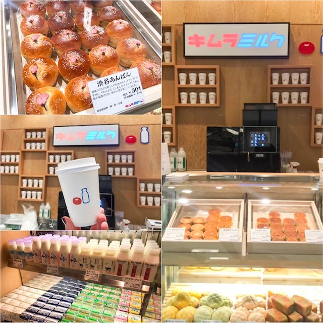 『渋谷スクランブルスクエア』はおしゃれなカフェ・スイーツ・お土産ショップの宝庫! おすすめグルメ11選 photoGallery_1_9