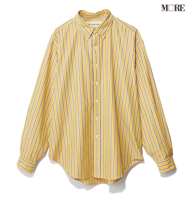 スタイリスト石上さんが春に欲しいストライプシャツ