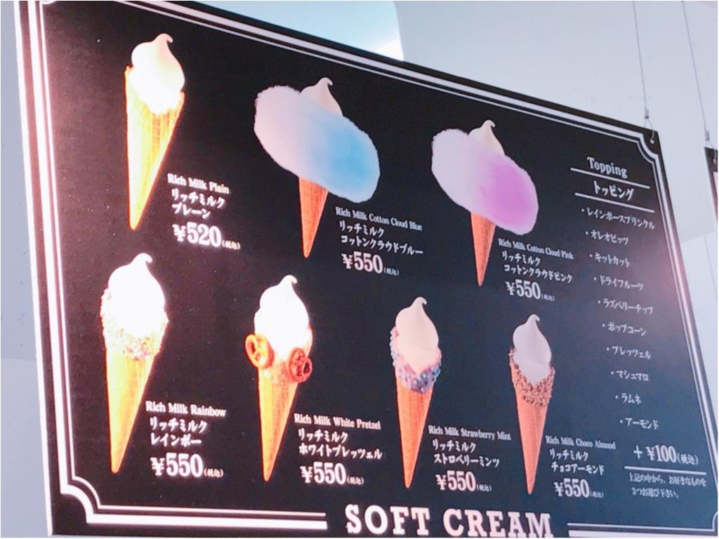 こんなのありっ⁉︎綿菓子で包まれた濃厚ソフトクリーム&トッピング体験 ができる《MYデコソフト》って知ってる?_2