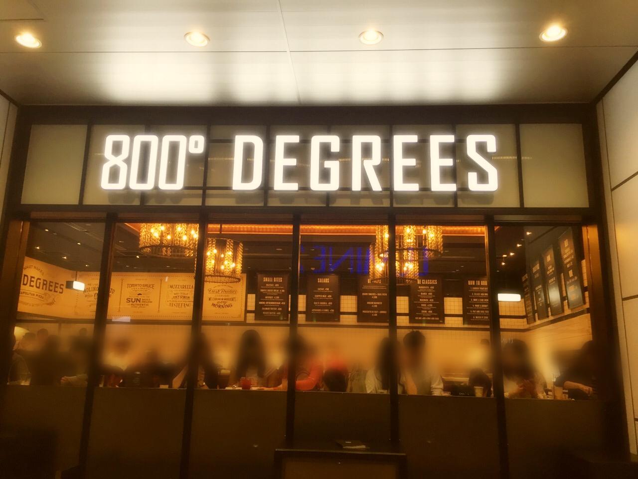 今、新宿駅新南口が熱い!!LA発日本初上陸のピザレストランに行ってきました♡*_2