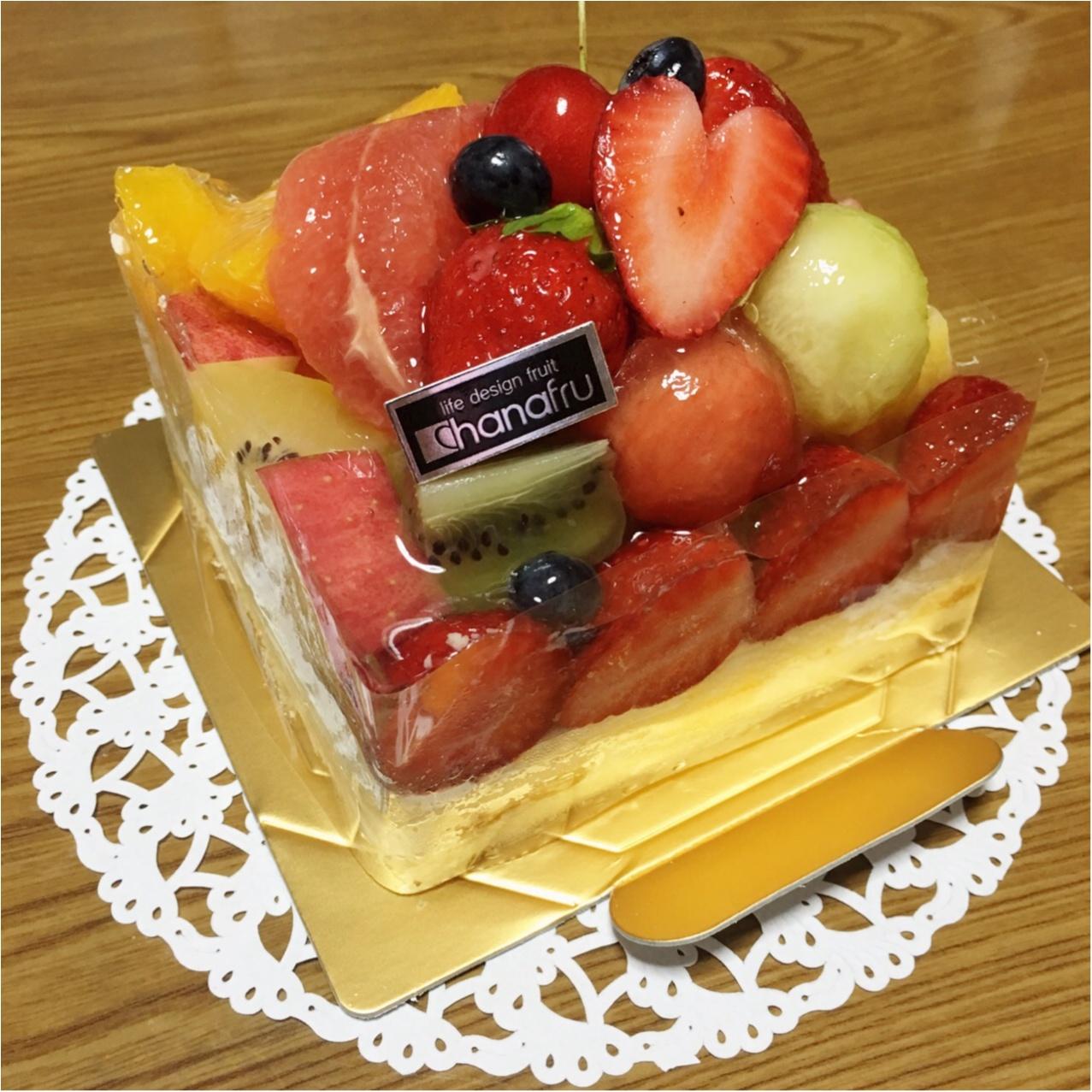 ボリュームがすごい!フルーツたっぷり♡ハナフルのフルーツケーキ_1