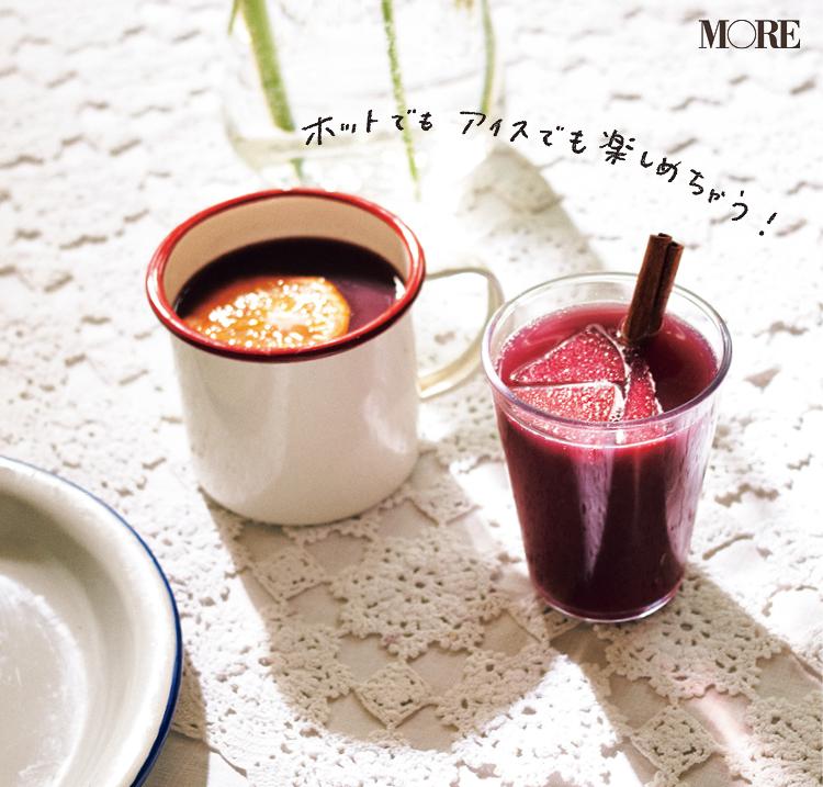 簡単キャンプ飯レシピで作る飲み物のアレンジサングリア「ホットでもアイスでも楽しめる」