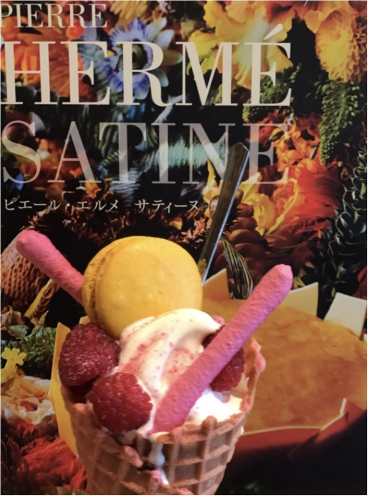 【SWEET】マカロンの王道♡ピエール・エルメのソフトクリームが食べられるのは9/30迄♡_5