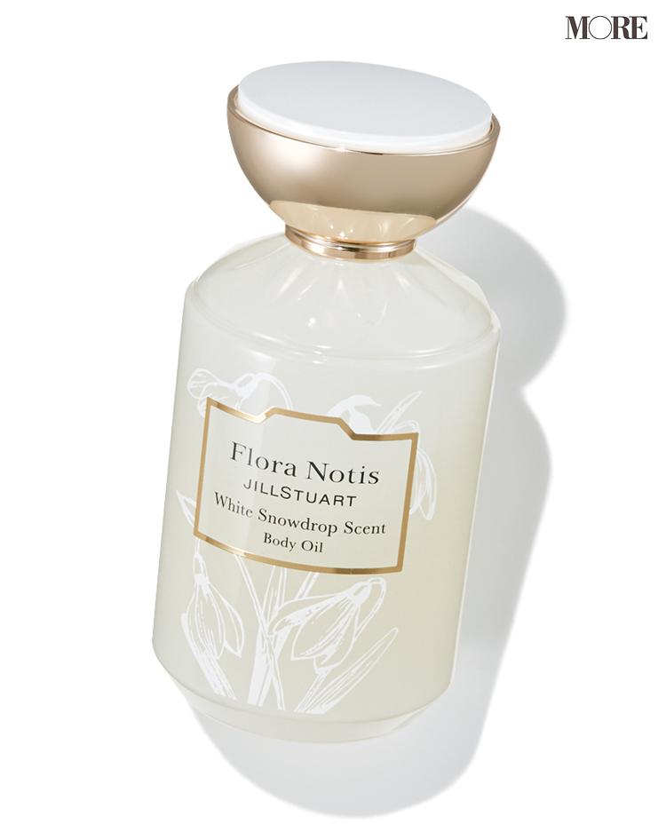 『フローラノーティス ジルスチュアート』のボディオイルで冬の乾燥肌がもちもちに♡ スノードロップの香りで幸せなおうち時間を過ごそう_1