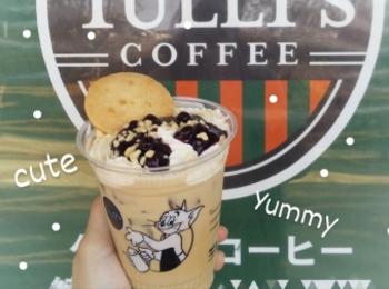 【TULLY'S COFFEE】話題の《かわいすぎる》あれ飲んできました!!