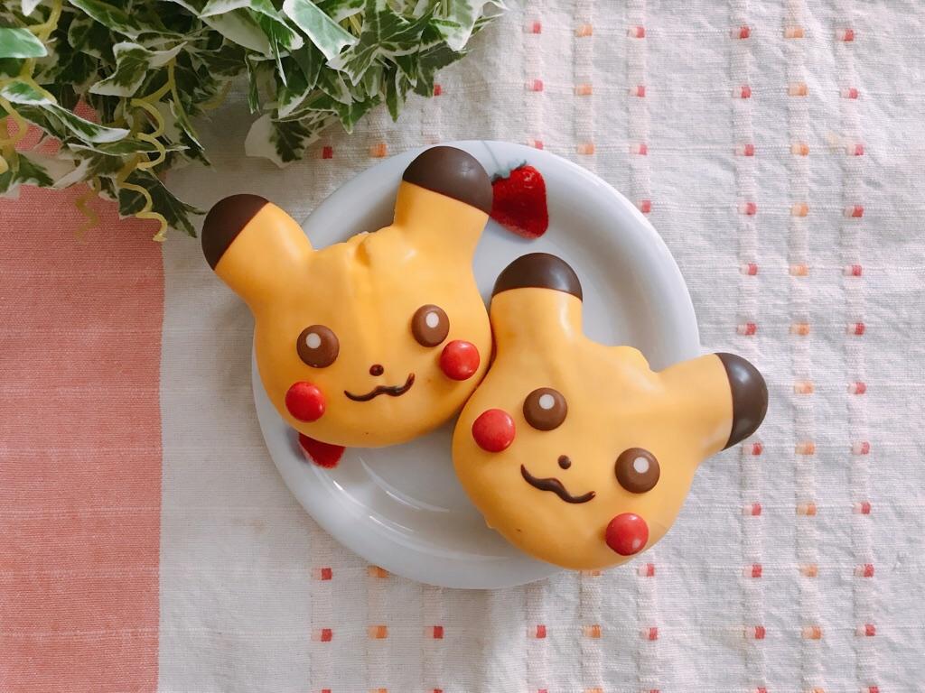 【ミスド】人気すぎてやばい!入手困難な《ピカチュウ ドーナツ》をついにGET♡_3
