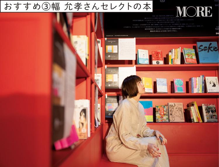 カフェも併設! 『HAY TOKYO』は、オシャレな家具と雑貨の宝庫だった!!【佐藤栞里のちょっと行ってみ!?】_3