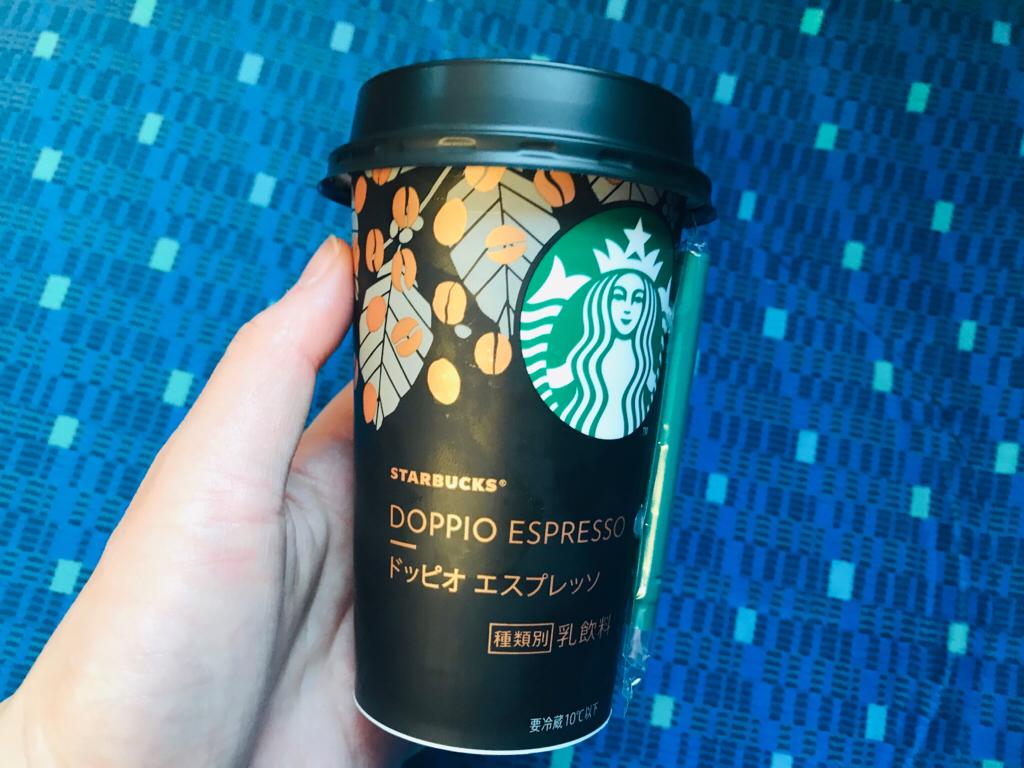 【スタバ】Drink and Enjoy!チルドカップシリーズがリニューアル★500円券GETしよう!_1